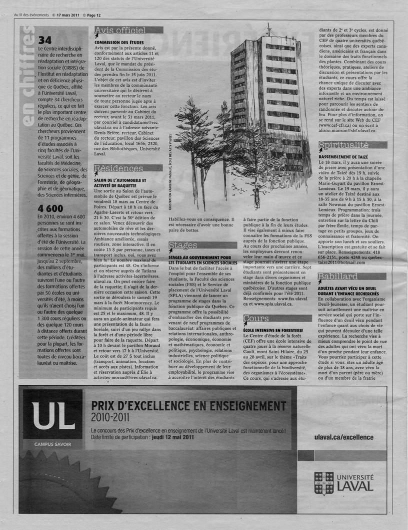 scanjournal2